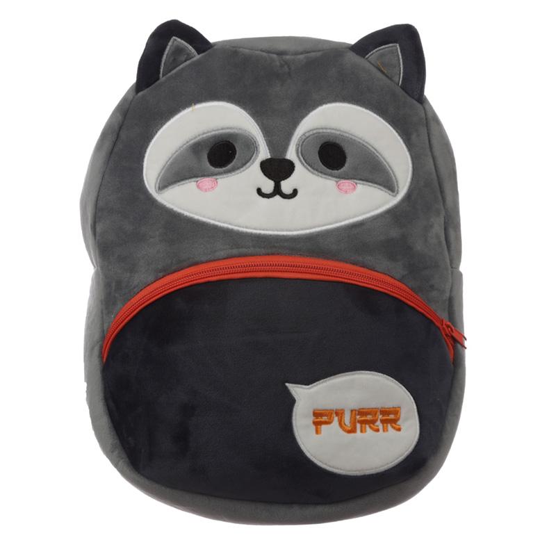 Kids School RucksackBackpack Cutiemals Raccoon