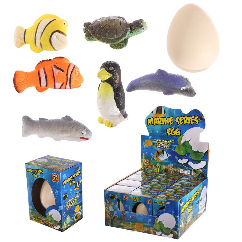 Fun Kids Large Hatching Sealife Egg