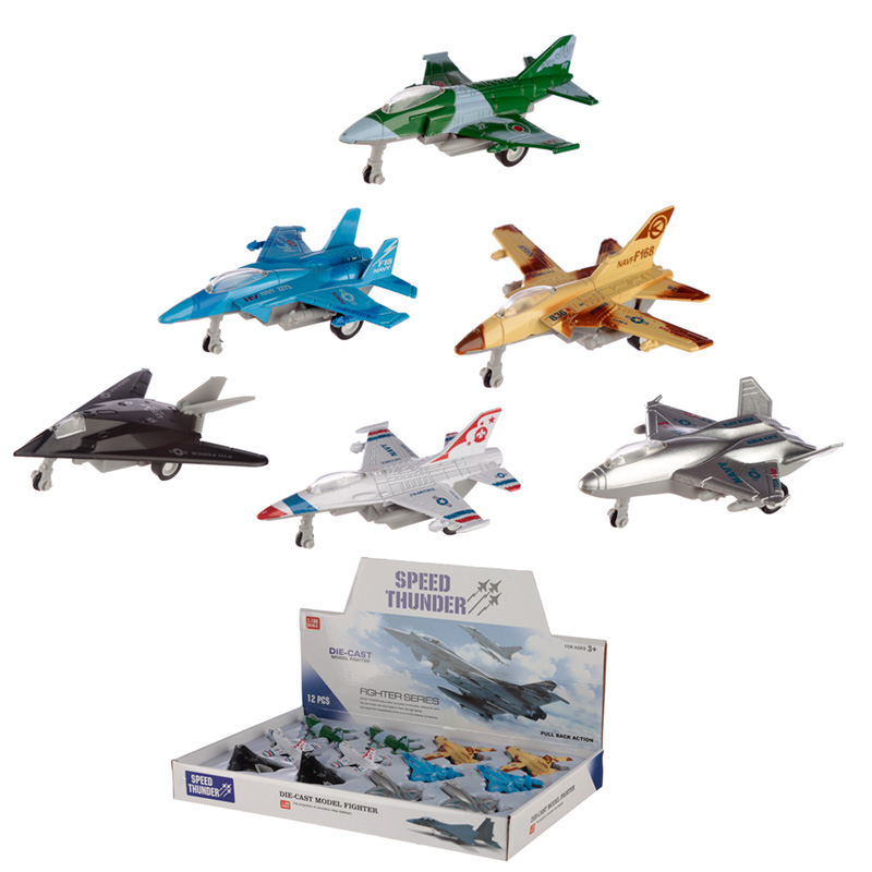 Fun Kids Pull Back Fighter Jet Plane Toy